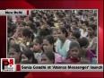 Sonia Gandhi addresses the function after launching Ahimsa Messenger in New Delhi