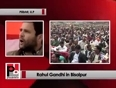 Rahul gandhi in bisalpur promises cannot develop the country