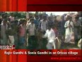 Rajiv gandhi & sonia gandhi in an orissa village