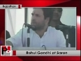 Rahul Gandhi in Rajasthan: Only Congress works for the poor  slams opposition