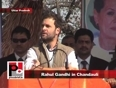 Rahul gandhi says he goes to the villages to understand poverty