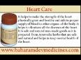 Remove heart blockage naturally