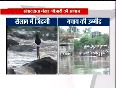 Pune Man stuck in the middle of the river  rescued